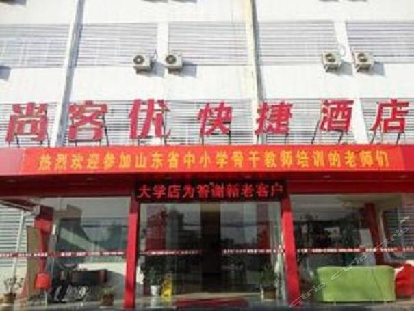 芙蓉树下冒菜(天府三街店)