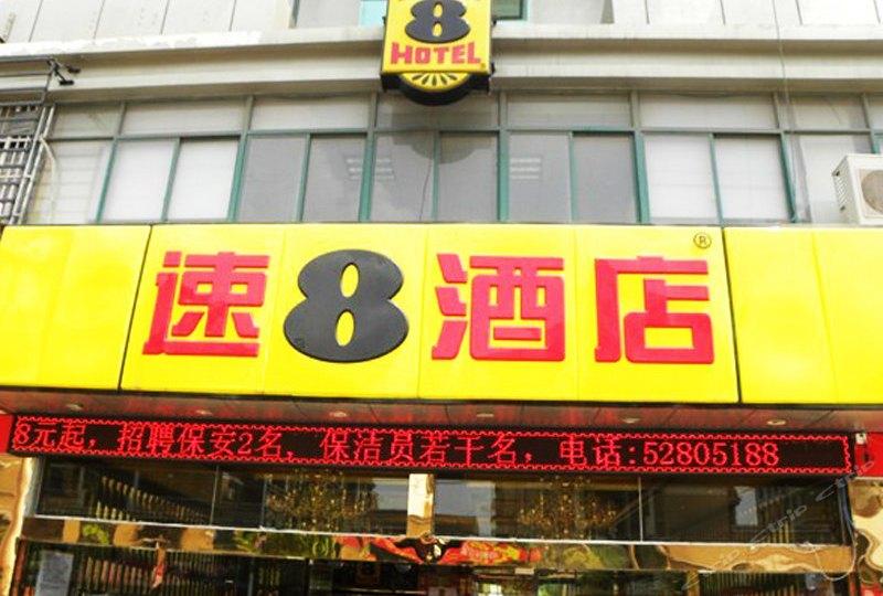 南京天雨洁宾馆