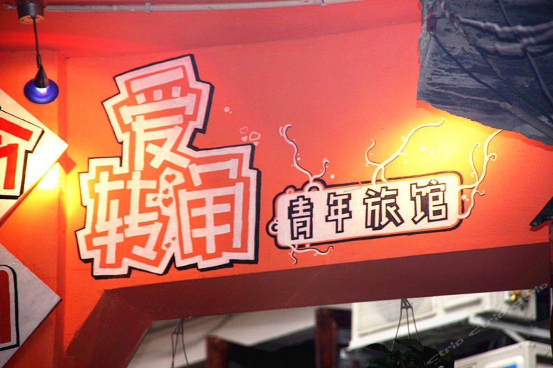 圣安水业(三元桥店)