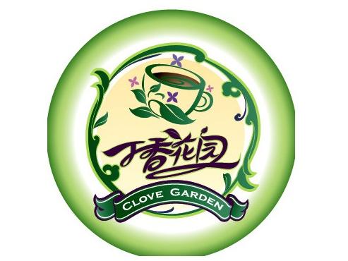 丁香花园(新海路店)