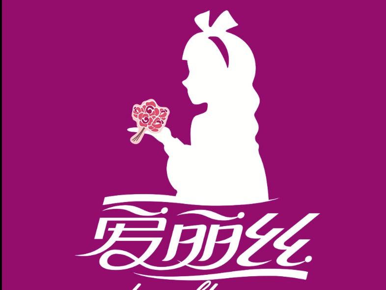 爱琴海鲜花(NO.7店)