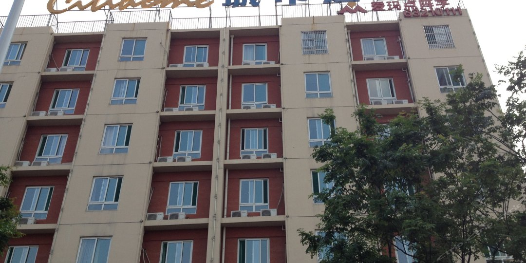 城市之家酒店(安徽大市场店)