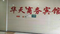 馋火炉鱼(长阳店)