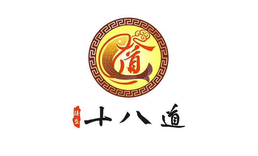 十八道顺德私房菜(萧岗店)