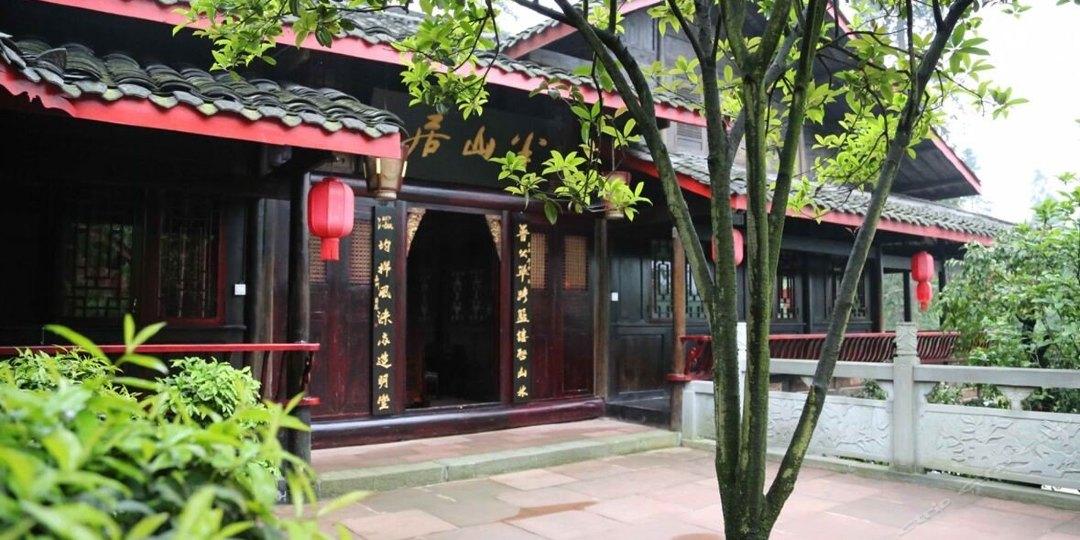 北疆饭店(宝龙店)