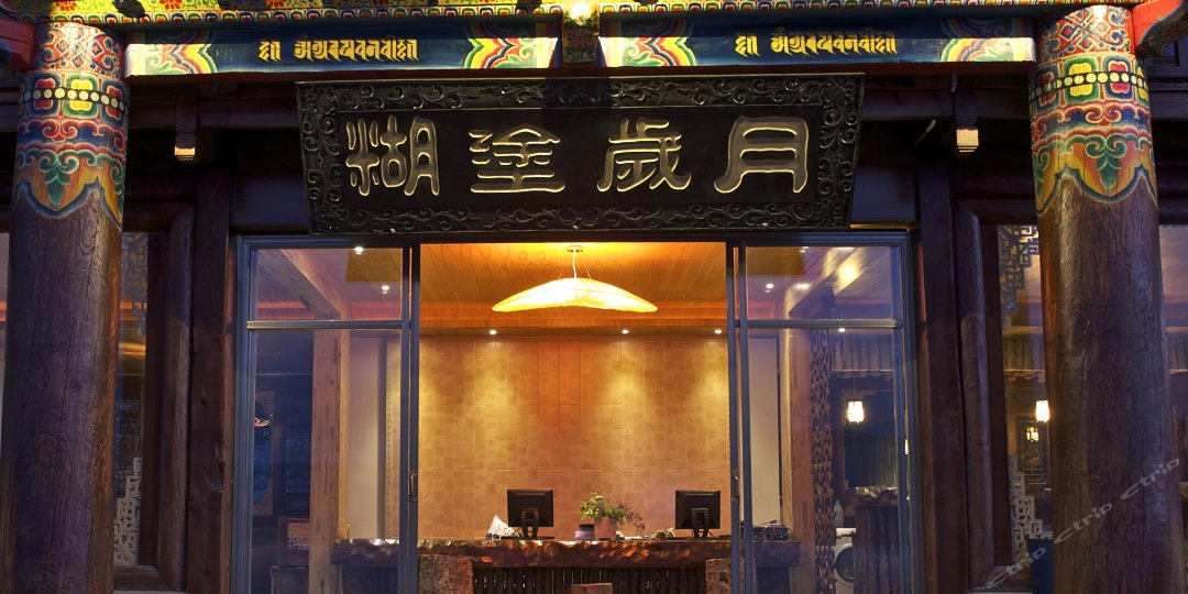 北京德胜门中医院