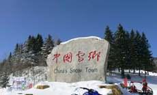 中国国际旅行社(和兴路分店)