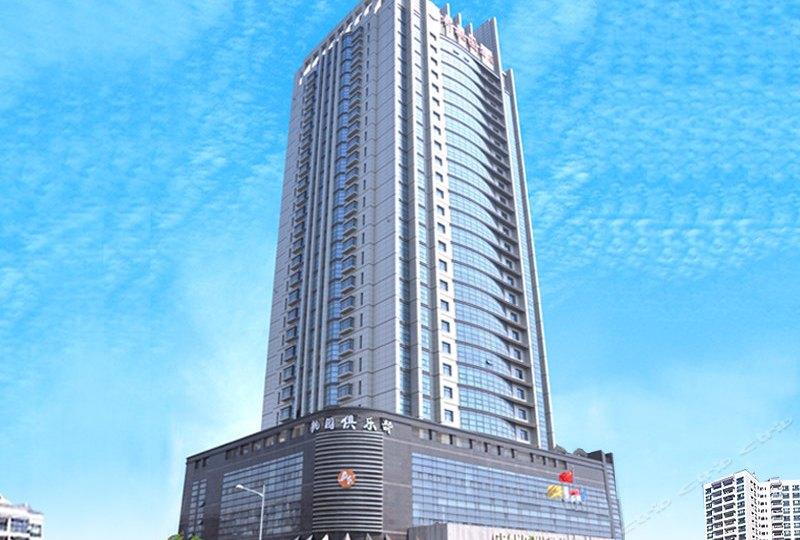 新桃园酒店(广东路分店)