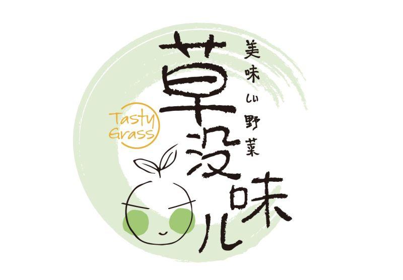 大味生态火锅(三河镇店)
