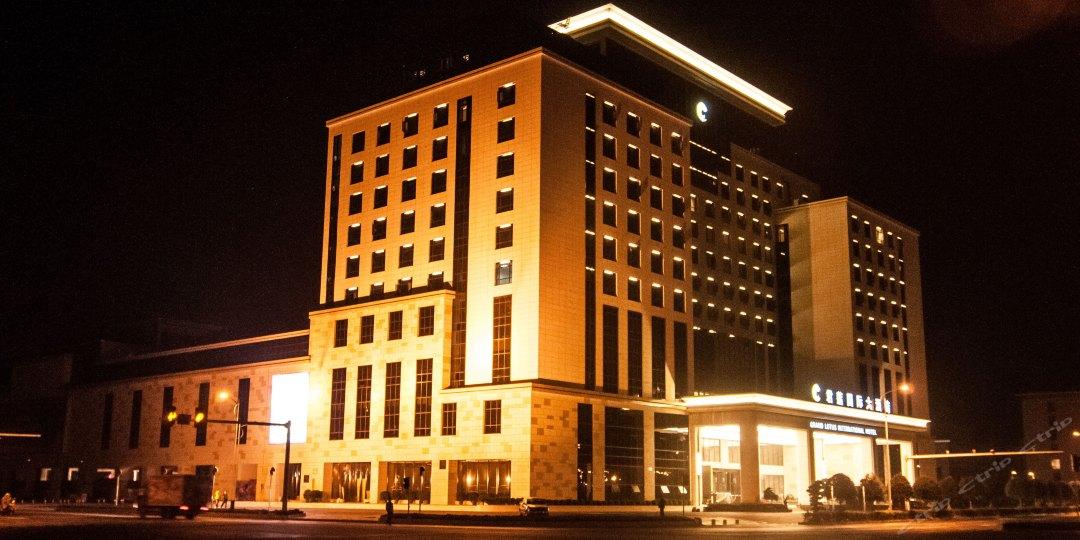 汝城君莲国际大酒店图片