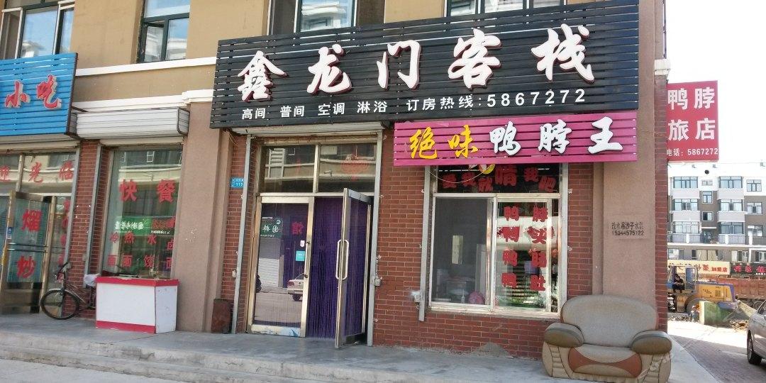 长江传媒国际旅行社(黄兴路店)