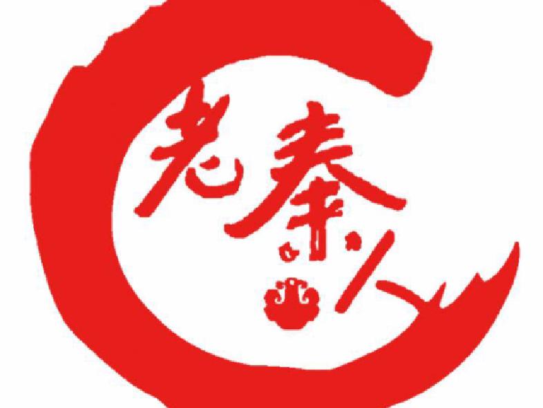 老秦人(健德桥店)