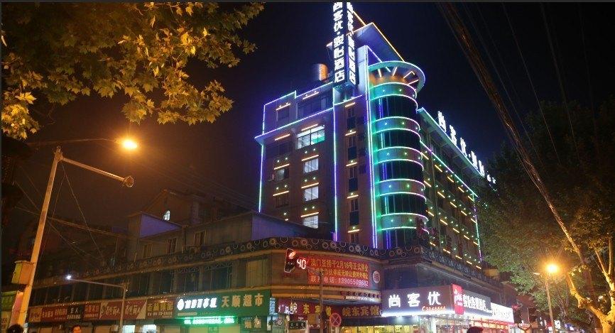 骏怡连锁酒店(火车站店)