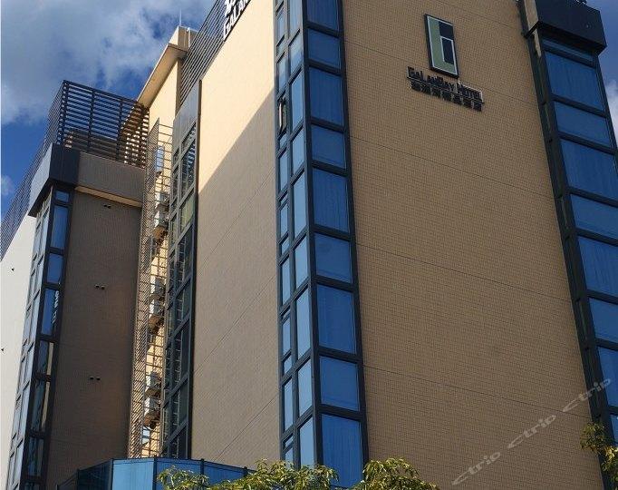 珈澜湾精品酒店