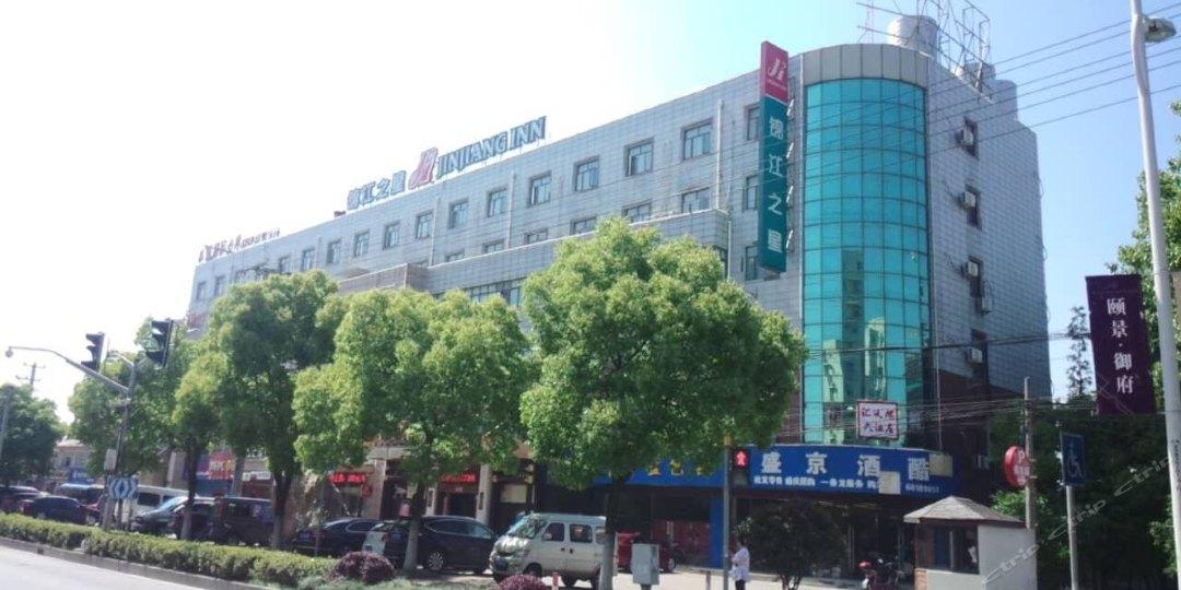 锦江之星(周祝公路店)