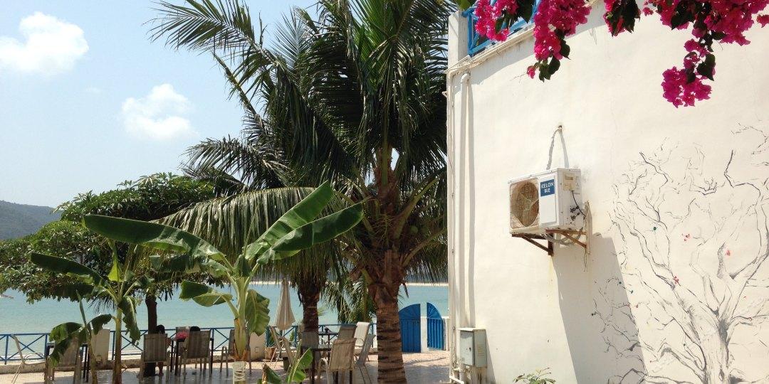 阅海沙滩度假屋