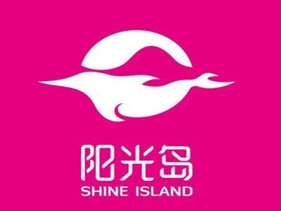 阳光岛·海鲜盛宴(孵化园店)