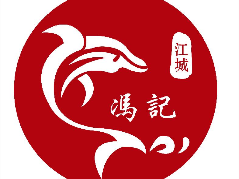 冯记招牌水煮鱼(众圆广场店)