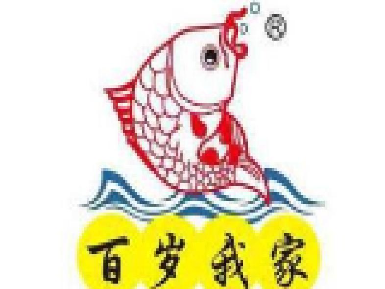 百岁我家酸菜鱼(永盛店)