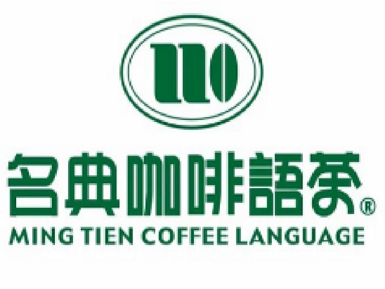 名典咖啡语茶(科陆店)