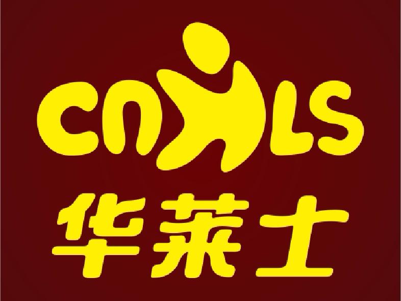华莱士(北京青年路店)