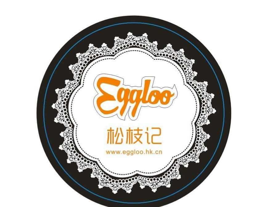 EGGLOO松枝记(海悦天地店)