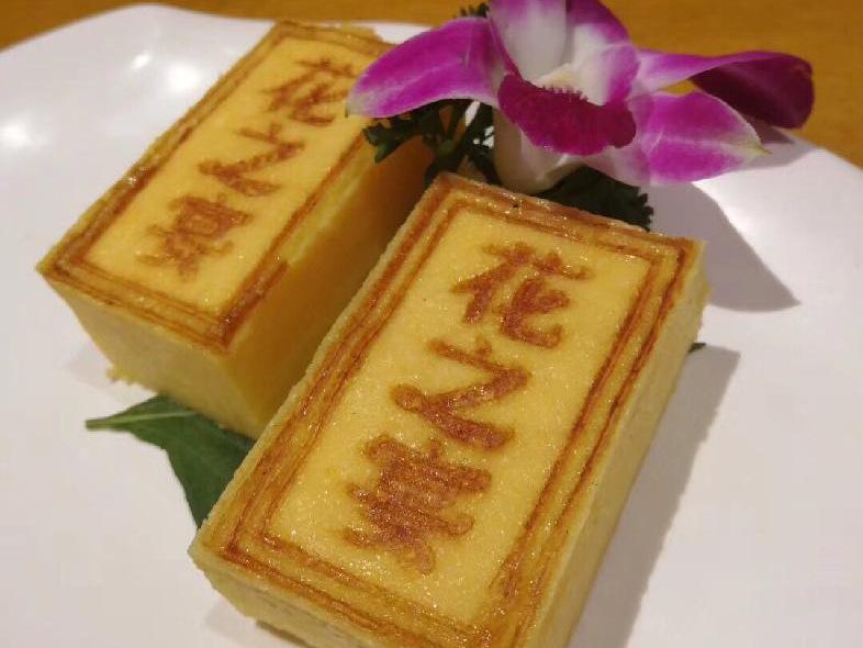 花之宴寿司料理