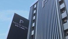 柏高商务酒店(东风路店)