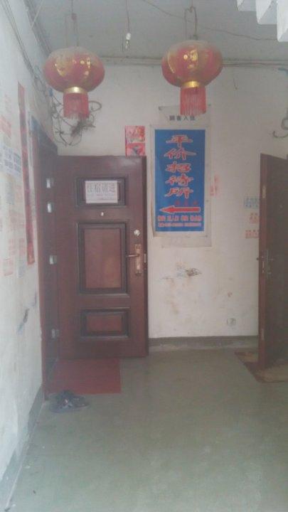 中国联通(金山路营业厅店)
