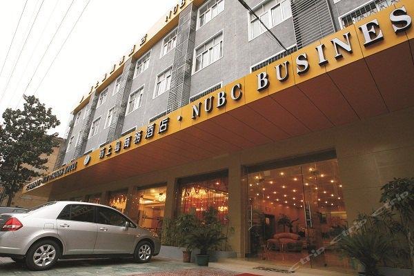 合肥新上岛商务酒店