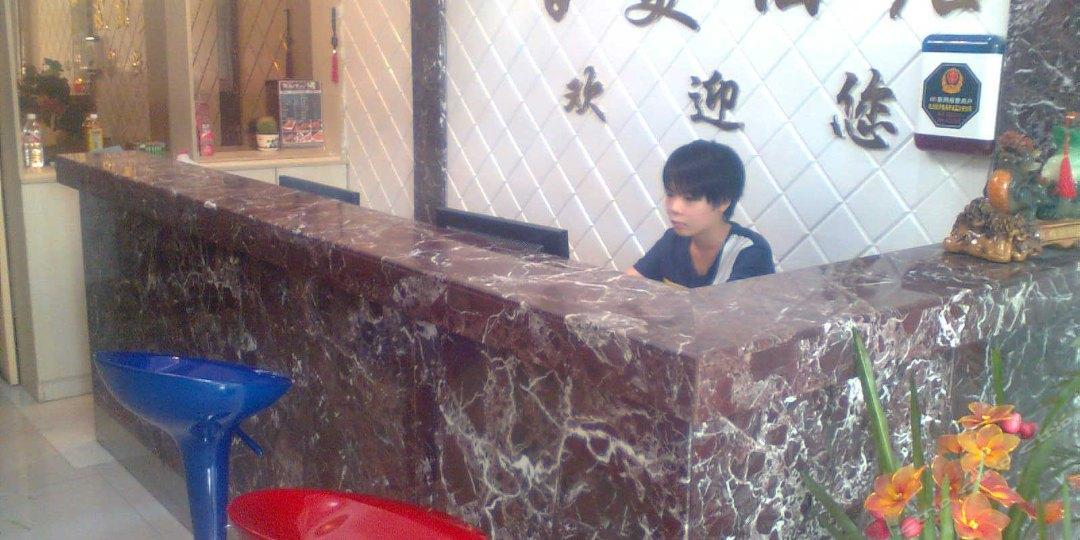 杭州百美快捷酒店