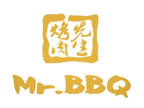 烤肉先生(大沙地店)