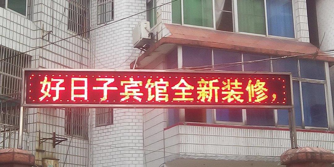 幺幺幺宠物医院