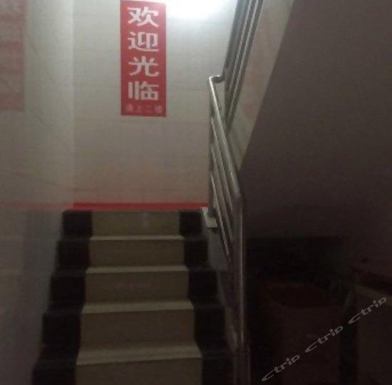 广州嘉应人家公寓