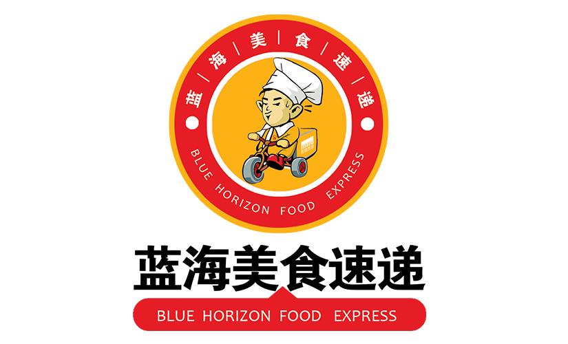 蓝海大饭店(历城店)