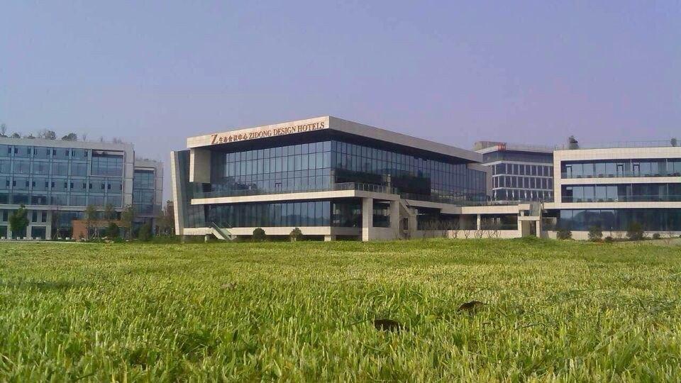 紫东生态会议中心