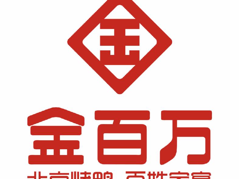 金百万(新宫店)