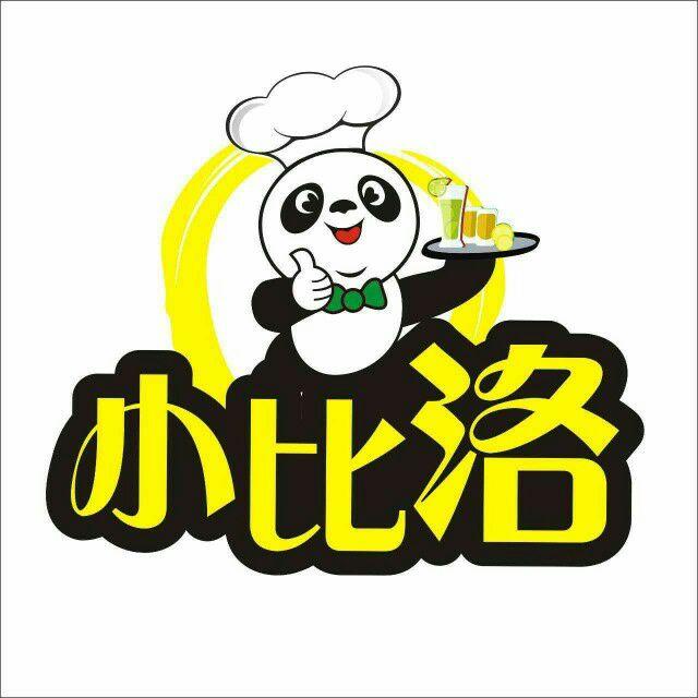 闽娱旅游(宝龙店)