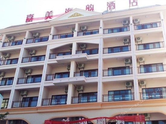 三亚嘉美海韵酒店