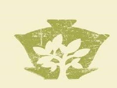 青藤茶馆(南山路店)