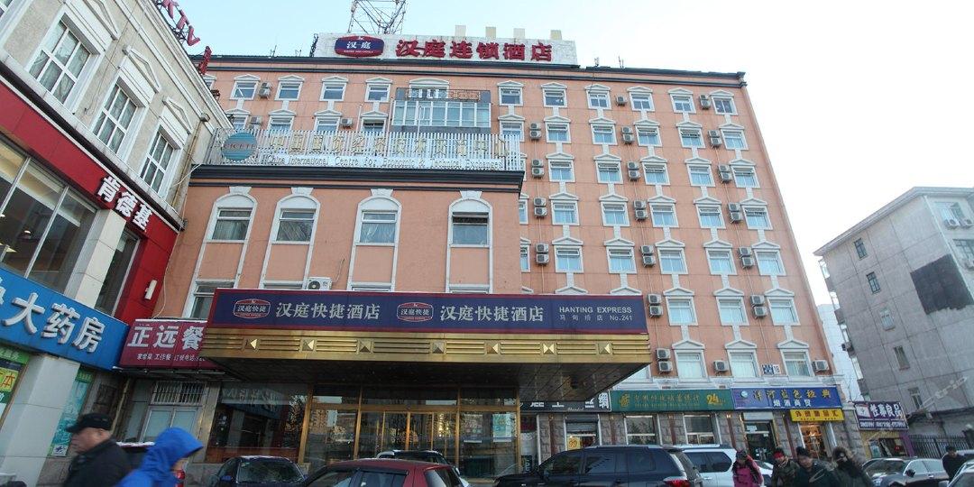 汉庭快捷酒店(北京木樨园店)