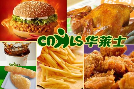 华莱士炸鸡汉堡(西坝岗店)