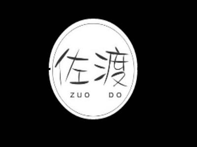 佐渡日本料理(望京店)