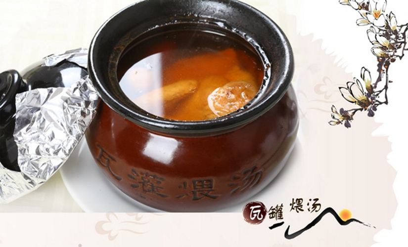 江西瓦罐煨汤
