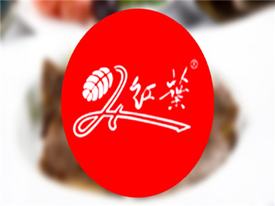 红叶日本料理(开发区店)