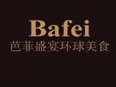 芭菲盛宴(解放碑店)