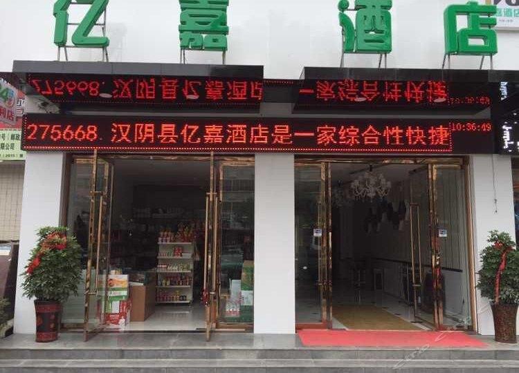 叶上花(黄石武汉路店)