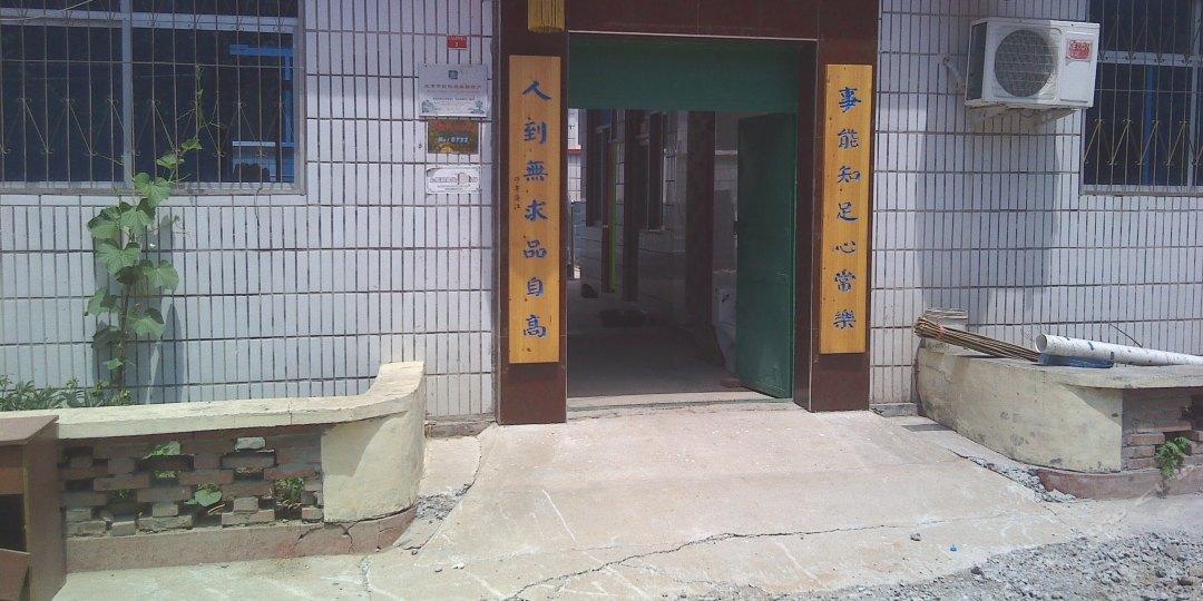 北京密云水库顺君六十三号民俗饭庄