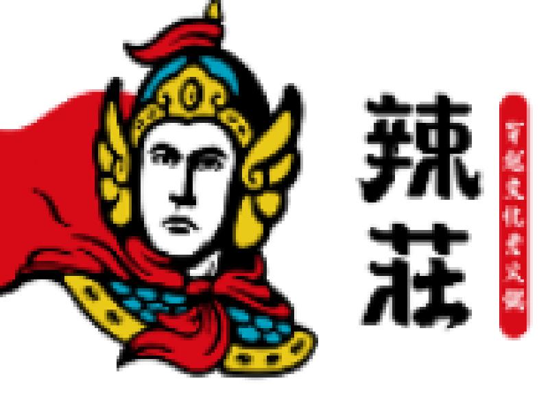 辣莊(簋街店)