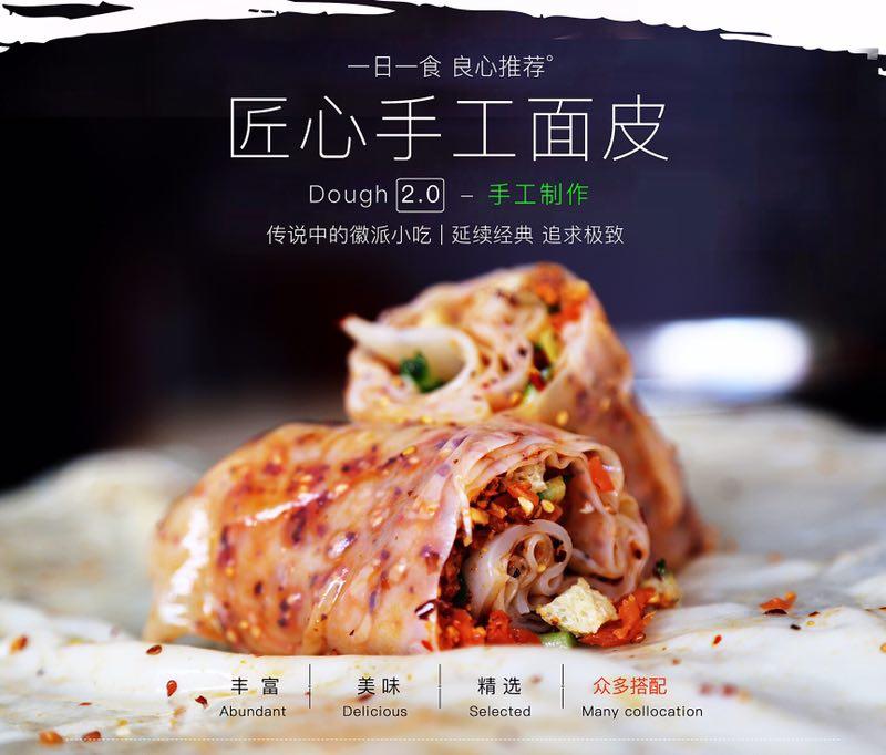 徽派小吃馆(洪都店)